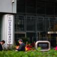 北京证券交易所将带来什么?