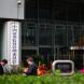 北京證券交易所將帶來什么?