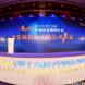 重磅!中国企业领袖年会会务招标啦,20周年不容错过!